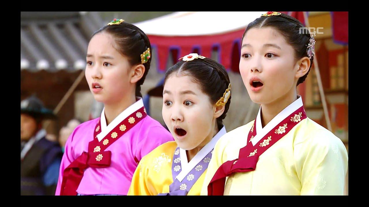 해를 품은 달 - Moon embracing the Sun, 3회 EP03, #06 - MBCdrama