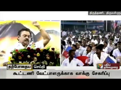 Vijayakanth-speech-at-election-campaign-in-Thiruthani