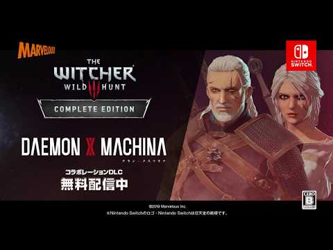 Trailer pour le pack cosmétique The Witcher 3: Wild Hunt de Daemon X Machina