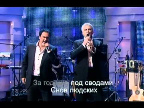 Валерий Меладзе и Александр Маршал - Аэропорты