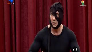 Hamko Show - Dzi Krdn دزی کردن - KurdMax NEW