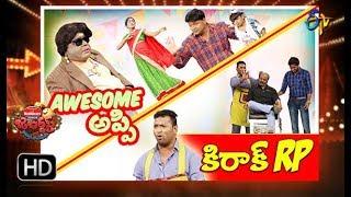 Jabardasth   13th December 2018   Full Episode   ETV Telugu