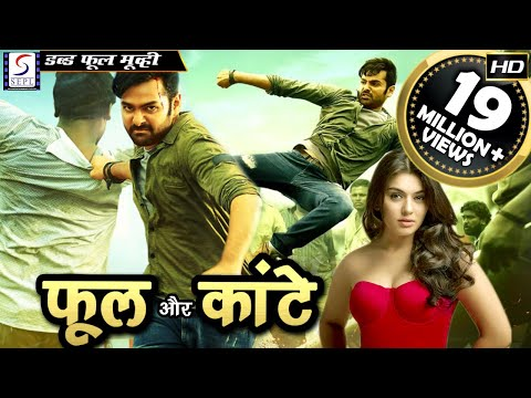 Phool Aur Kaante  - Full Length Action Hindi Movie