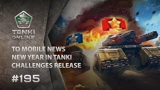 Tanki Online V-LOG: Episode 195