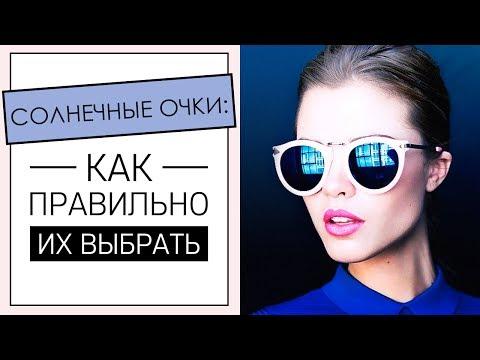 Норбеков. таблица для восстановления зрения