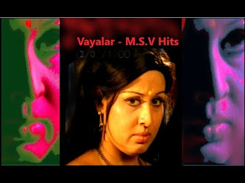 Malayalam Video songs | YAKSHAGANAM | Vayalar | M S V  Super Hits |