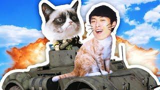 貓咪戰車?CATS!