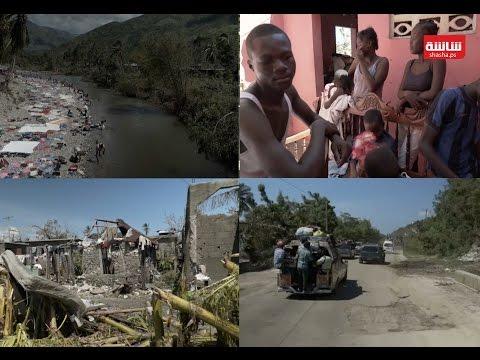 الإعصار المدمر ماثيو يقتل نحو 900 شخص في هايتي