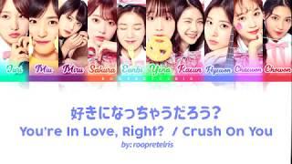 [KAN/ROM/PTBR] PRODUCE 48 - Crush On You (好きになっちゃうだろう?) | Color Coded Lyrics