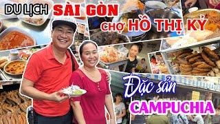 SAIGON VIETNAM TRAVEL ▶ Discover Cambodian Street Food in Ho Thi Ky flower market