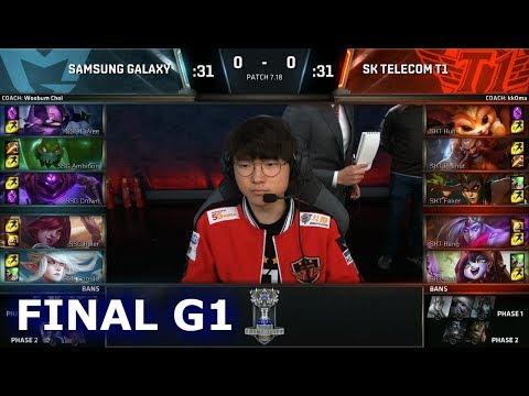 SSG vs SKT | Game 1 Grand Finals S7 LoL Worlds 2017 | Samsung Galaxy vs SK Telecom T1 G1
