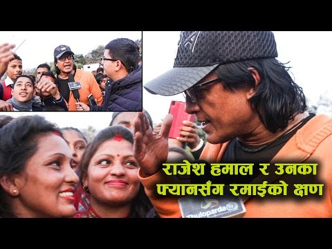 Conversation with Rajesh Hamal and his fans