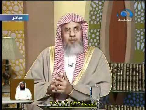 الجواب الكافي الجمعة25 1 1432 الشيخ عبدالرحمن الاطرم 1