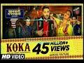 Koka | Khandaani Shafakhana | Badshah | Koka Full Song | Ps Studio