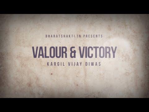 Valour & Victory || Kargil  Vijay Diwas || Teaser