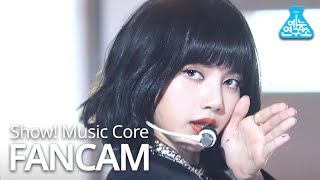 [예능연구소] 블랙핑크 리사 직캠 'How You Like That' (BLACKPINK LISA FanCam) @Show!MusicCore 200704