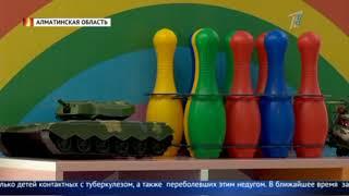 Главные новости. Выпуск от 03.08.2018