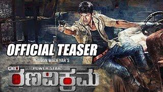 Ranavikram - Official Teaser 1
