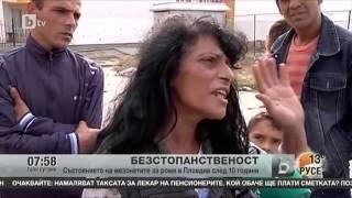 БТВ Новините: Жилищата на ромите в Шекер махала 10 години по късно