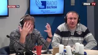 Ярмольник и Фоменко о россиянах, свиньях и Крыме. Фрагмент из интервью