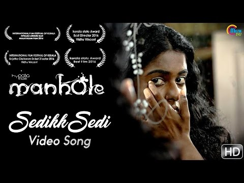 Sedikk Sedi song - Manhole Malayalam movie