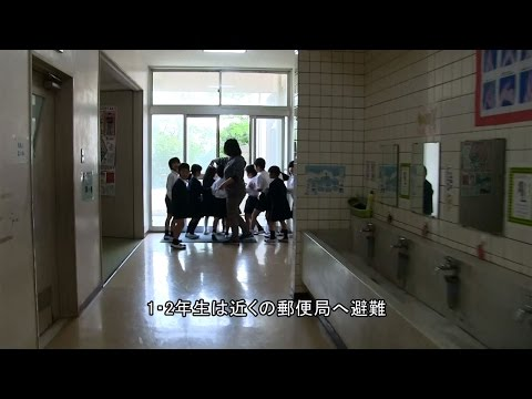 Nankai Elementary School