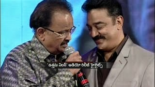 SP.Balasubramaniam and Kamal Hassan Live Performance Uttama Villain Telugu Audio Launch