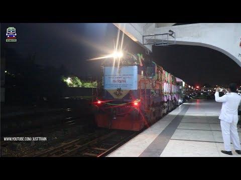 New Intercity Panchagarh Express Train Entering Kamalapur Railway Station