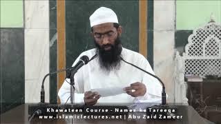 Tableeghi Jamat Ke Ijtema Ya Dua Me Jana Kaisa Hai.  Shaikh Abu Zaid Zameer Hafizahullah