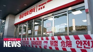 S. Korea reports 20 more COVID-19 cases; total now at 51