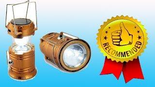 Лампа для рыбалки светодиодный