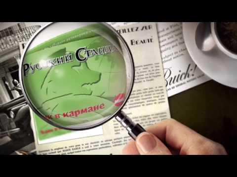 """Карта """"Банк в кармане"""" или как не попасться на доп. расходы"""