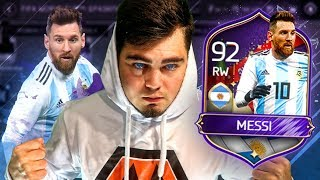 МЕССИ 92 В ПАКЕ | MESSI 92 IN A PACK | FIFA MOBILE WORLD CUP 2018