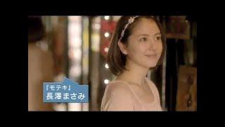 7/2発売「恋する、おひとり様」予告編公開!
