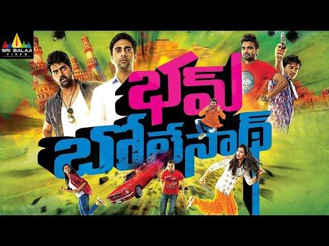 Bham Bolenath Telugu Full Movie | Navdeep, Naveen Chandra, Pooja Jhaveri