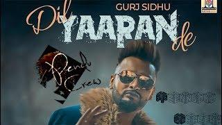 Dil Yaaran de (Full Song) Gurj SIdhu | Big Byrd | Kaos Productions | Latest Punjabi Song 2018