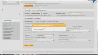Продвижение сайта с помощью Сеопульт(Seopult)