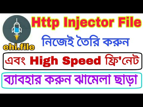 FREE INTERNET TRICKS:NEW UNLIMITED HTTP INJECTOR MTN-SA