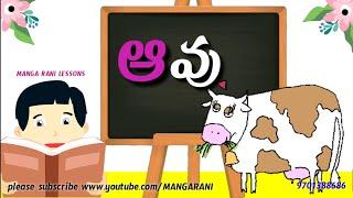 aksharamala - Kênh video giải trí dành cho thiếu nhi