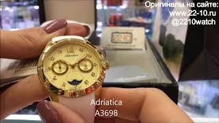 Adriatica A3698