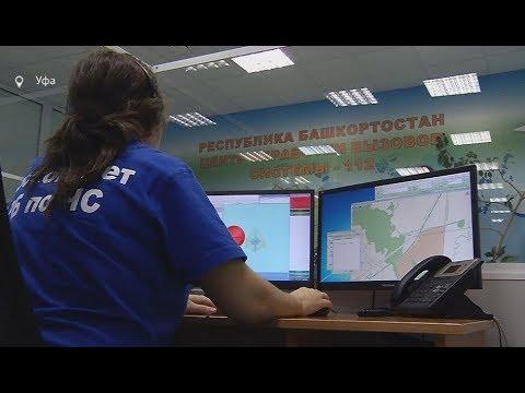 В экстренные службы Башкирии в новогоднюю ночь поступило более 8,5 тысячи звонков