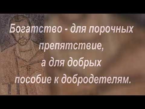Церковь новоленино иркутск
