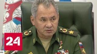 В Идлибе построят новую систему безопасности - Россия 24