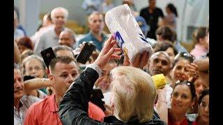 Трамп бросает туалетную бумагу в людей Странное поведение президента США на встрече с людьми Обзор