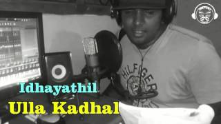 Kadhal Ennai - Single Gang Album Song - Tamil
