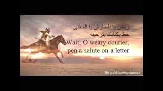 مازيكا Khalid Bin Walid nasheed with arabic lyrics & English translation - ريض يا الطارش - مشاري العفاسي تحميل MP3