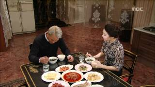 East Of Eden, 44회,EP44, #08