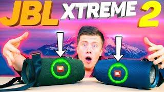 Оригинальная JBL Xtreme 2 за 16 000 РУБЛЕЙ против JBL Xtreme 2 за 3 500 РУБЛЕЙ - Кровь из ушей..
