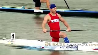 2017 ICF Canoe Sprint World Championships, Racice, Men