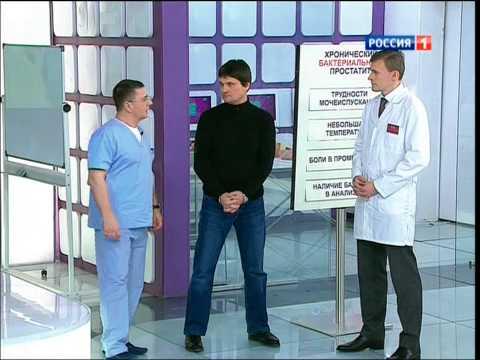 Сеалекс помогает от простатита
